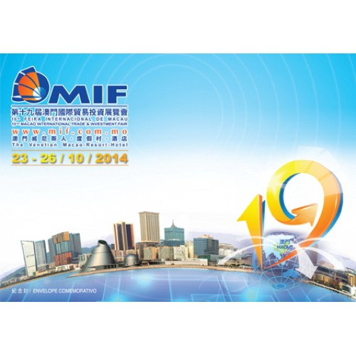 MIF Macau International Fair
